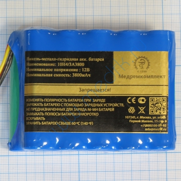 Батарея аккумуляторная 10H-4/3A3800 для ЭКГ Nihon Kohden X062 без разъема (МРК)  Вид 2