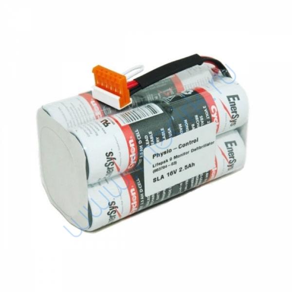 Батарея аккумуляторная 8DES2500 для Medtronic LIFEPAK LP 9  Вид 1