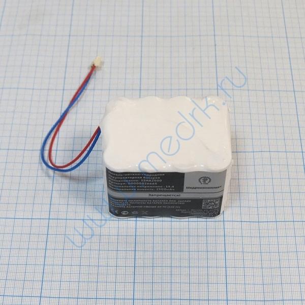 Батарея аккумуляторная 12HA2500 для ЭКГ BISTOS BT350 (МРК)  Вид 1