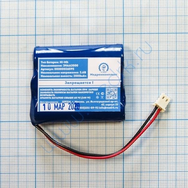 Батарея аккумуляторная 3H-AA2000 для Alcoscan AL1100 (МРК)  Вид 1
