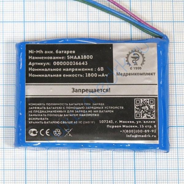 Батарея аккумуляторная 5H-AA2000 для InjectomatAgilia Fresenius Kabi (МРК)  Вид 2