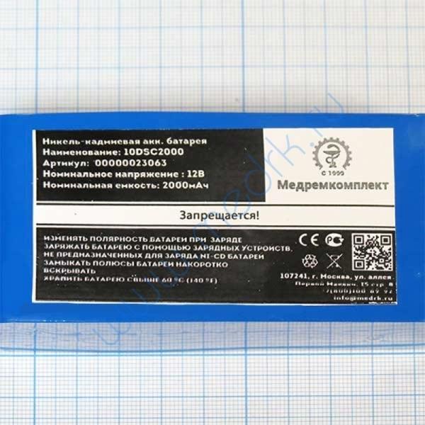 Батарея аккумуляторная 10D-SC2000Р с разъемом (МРК)  Вид 3