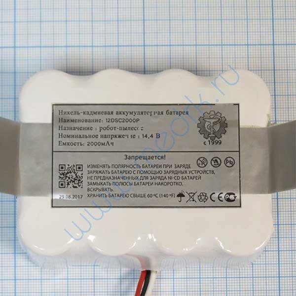 Аккумулятор 12DSC2000P для робота-пылесоса (МРК)  Вид 2