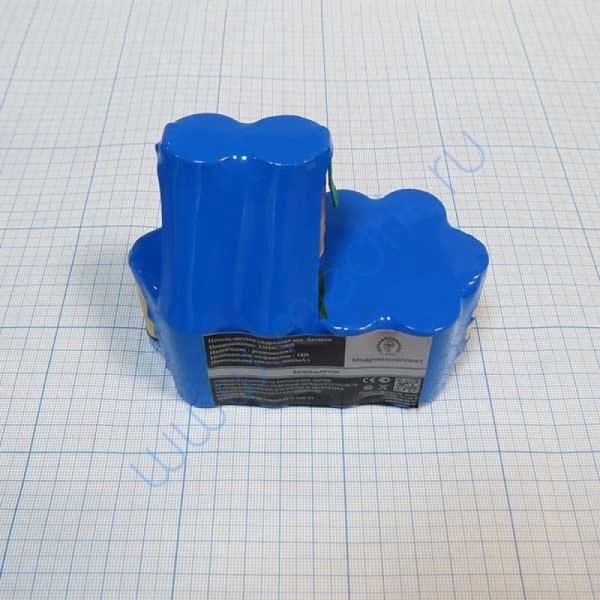 Ремкомплект 15HSC3000 для шуруповерта (МРК)  Вид 1