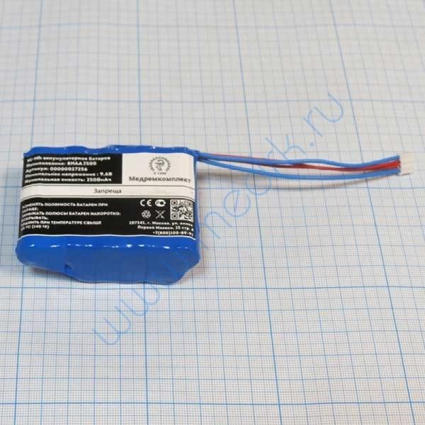 Аккумулятор 8HAA2500 для микрофона  Вид 1