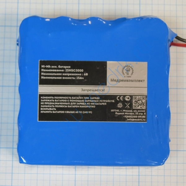Батарея аккумуляторная 6DSC2000 (МРК)  Вид 1