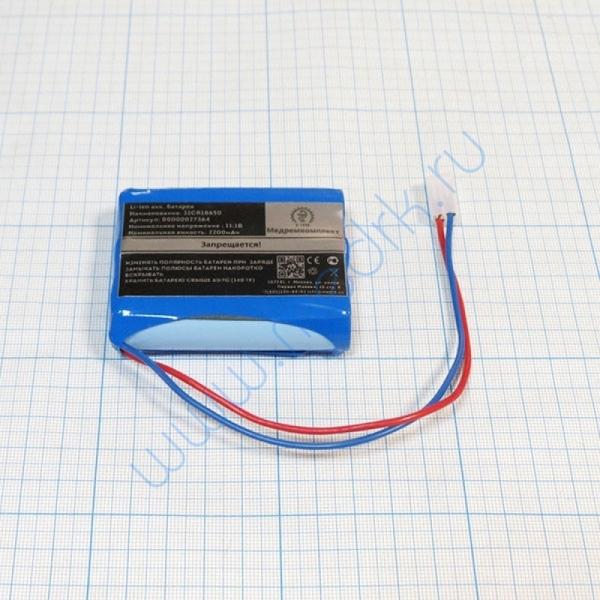 Батарея аккумуляторная 3ICR18650 (МРК)  Вид 1