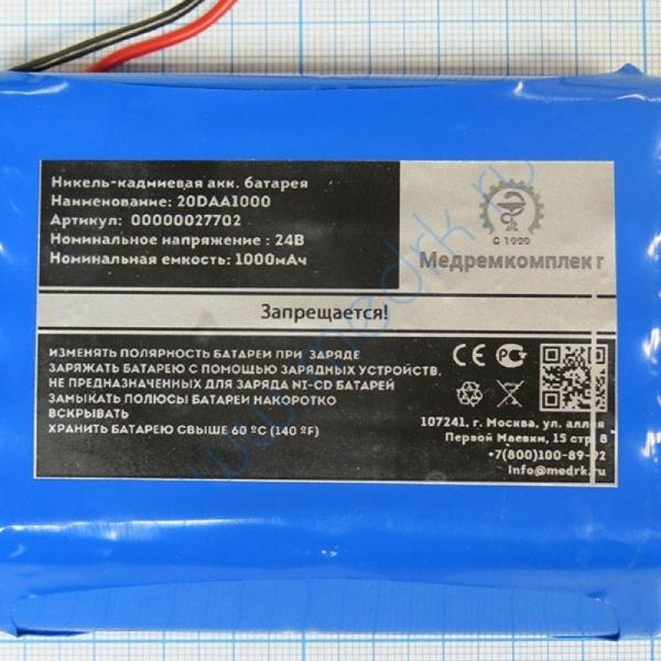 Батарея аккумуляторная 20D-AA1000 для Сardioline delta 36 plus (МРК)  Вид 2