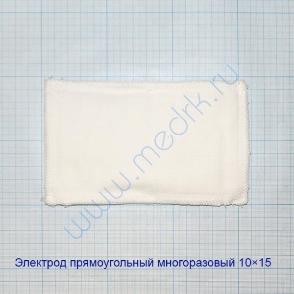 Электрод прямоугольный 10х15  Вид 1