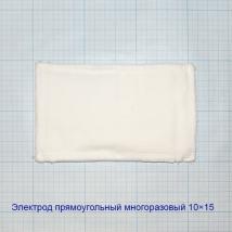 Электрод прямоугольный 10х15
