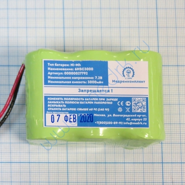 Батарея аккумуляторная 6H-SC3000 для шприцевого насоса B.BRAUN Vista Basic (МРК)  Вид 7