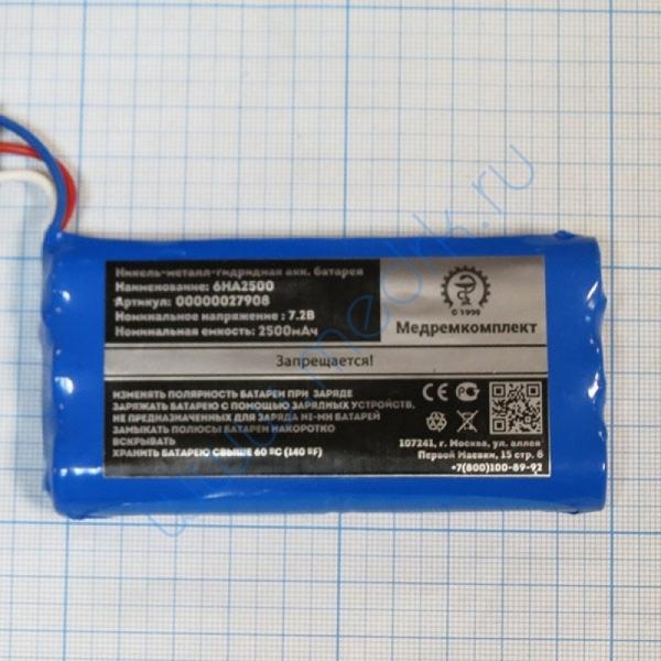 Батарея аккумуляторная 6H-A2500 для MASTER A1212 ULTRASONIC (МРК)  Вид 2