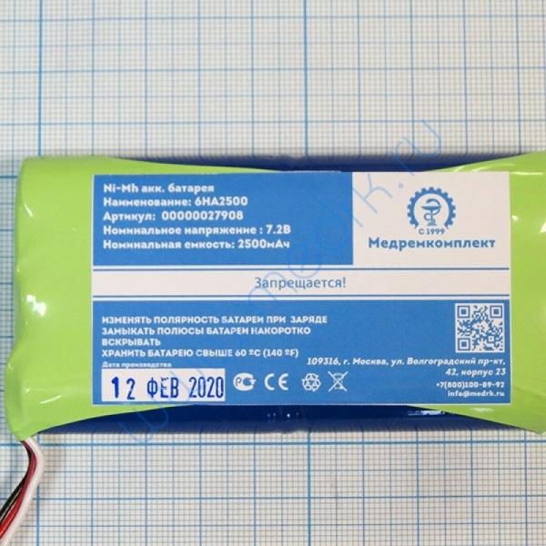 Батарея аккумуляторная 6H-A2500 для MASTER A1212 ULTRASONIC (МРК)  Вид 5