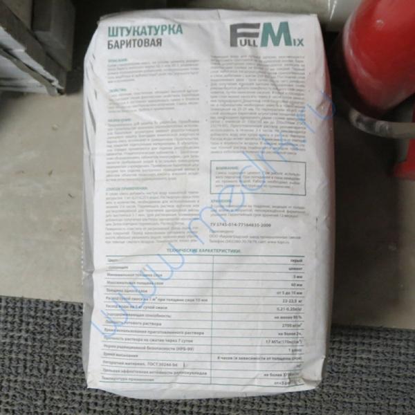 Штукатурка баритовая рентгенозащитная FullMiX   Вид 10