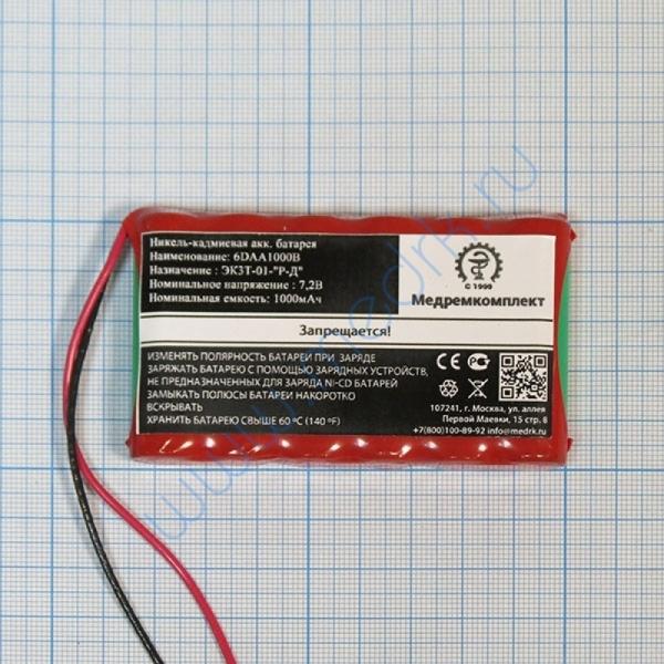 Батарея аккумуляторная 6D-AA1000B (МРК)  Вид 2