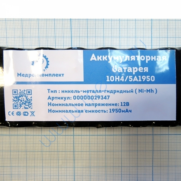 Батарея аккумуляторная 10H-4/5A1950 (МРК)  Вид 7
