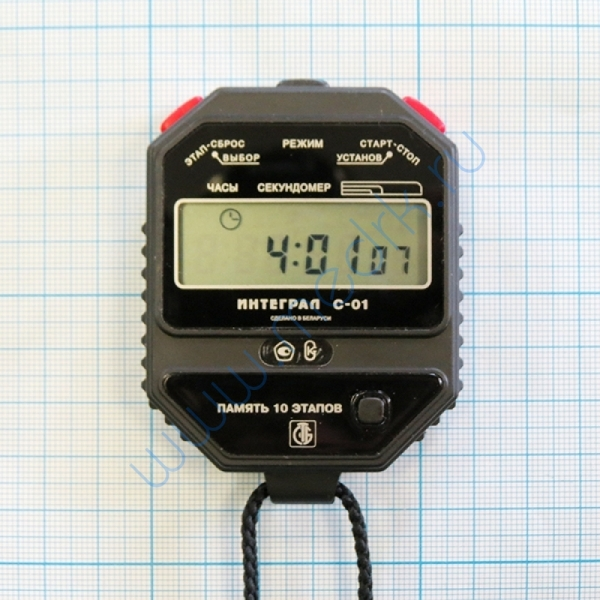 Секундомер электронный С-01 Интеграл  Вид 1
