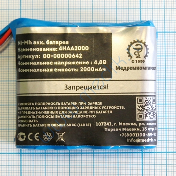 Батарея аккумуляторная 4H-AA2000 для термопринтера Анализатора IK200609 (МРК)  Вид 3