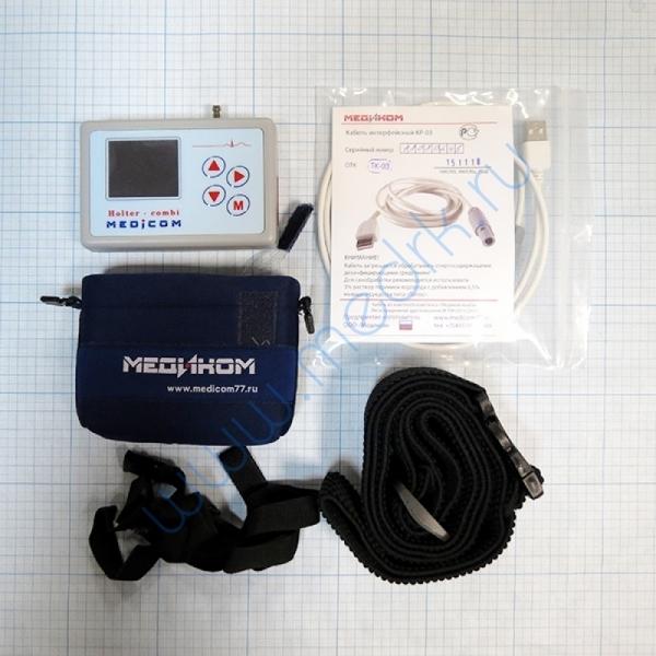 Комплекс суточного мониторирования Медиком-комби с регистратором МД-01М  Вид 1