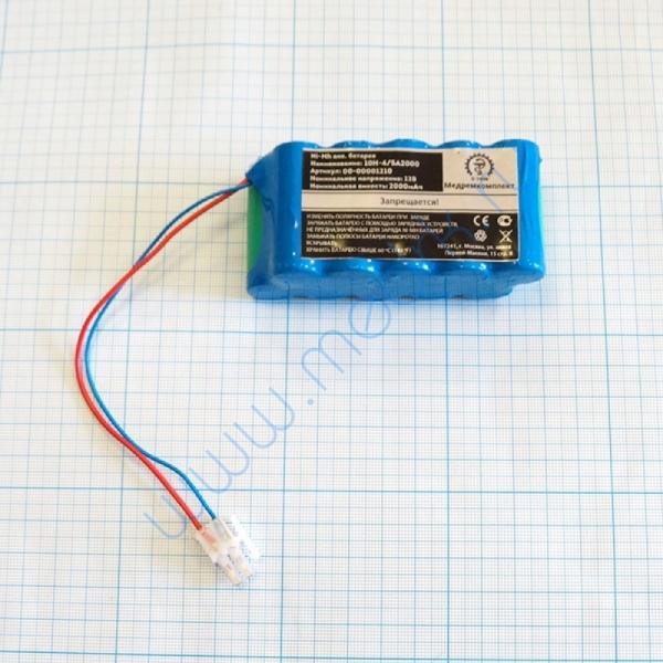 Батарея аккумуляторная 10H-4/5A2000 для ЭКГ Cardioline AR2100 View (МРК)  Вид 1