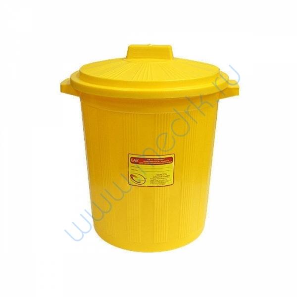 Бак для сбора и утилизации медицинских отходов 50 л  Вид 1