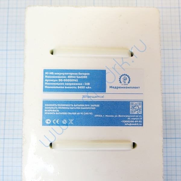 Батарея встроенная для ИВЛ Monnal T-75 (ремкомплект) МРК  Вид 2