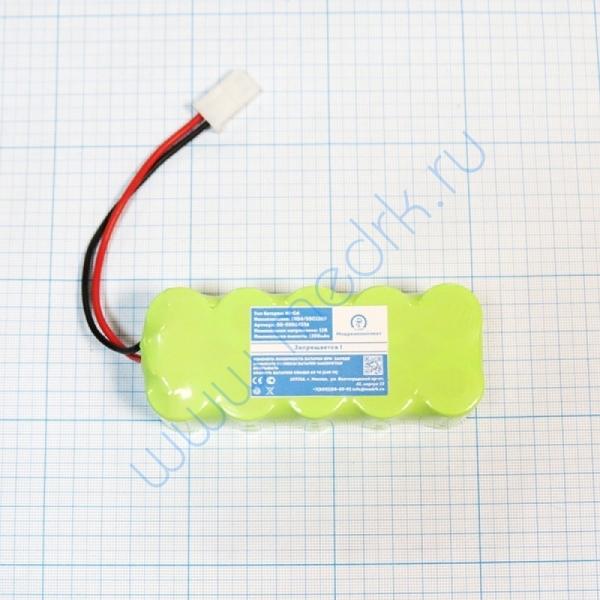 Батарея аккумуляторная 10D-4/5SC1200 для Nihon Kohden TEC-4150K (МРК)  Вид 1