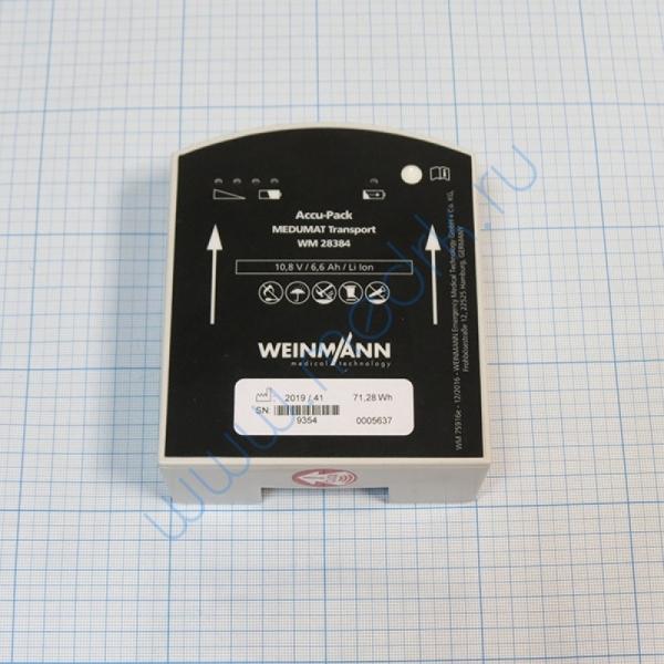 Батарея аккумуляторная для ИВЛ Medumat WEINMANN (WM28384)  Вид 1