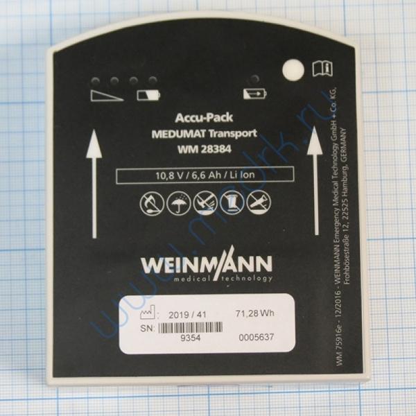 Батарея аккумуляторная для ИВЛ Medumat WEINMANN (WM28384)  Вид 2