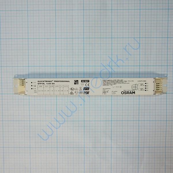 Аппарат пускорегулирующий электронный ЭПРА OSRAM QTP-DL 1х55/230x240  Вид 1