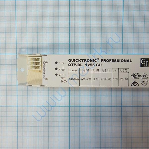 Аппарат пускорегулирующий электронный ЭПРА OSRAM QTP-DL 1х55/230x240  Вид 3