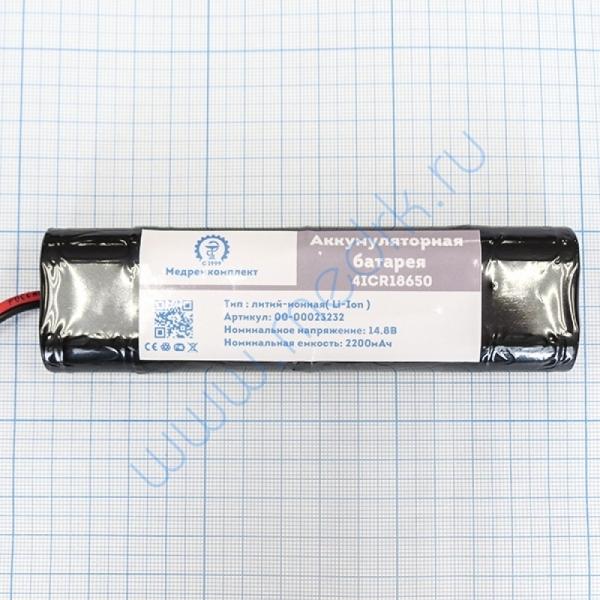 Батарея аккумуляторная 4ICR18650 HYLB-952 для ЭКГ Sensitec ECG 1012 (МРК)  Вид 2