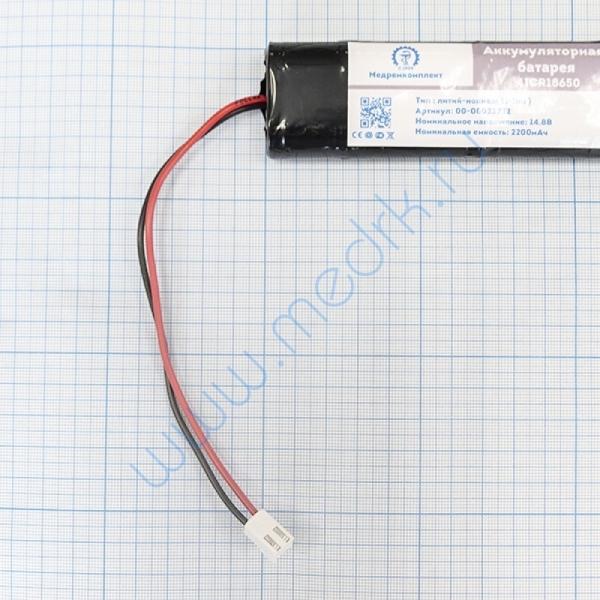 Батарея аккумуляторная 4ICR18650 HYLB-952 для ЭКГ Sensitec ECG 1012 (МРК)  Вид 4