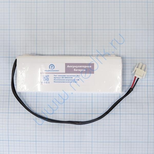 Батарея аккумуляторная для Datex-Ohmeda Aespire View 7100/7900 (МРК)  Вид 1