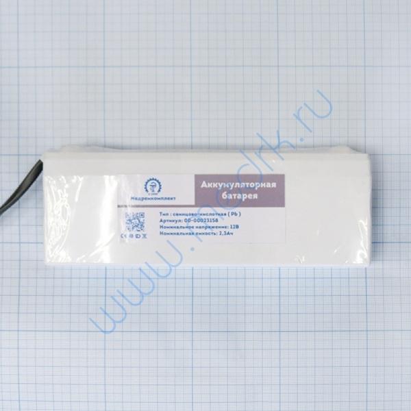 Батарея аккумуляторная для Datex-Ohmeda Aespire View 7100/7900 (МРК)  Вид 3