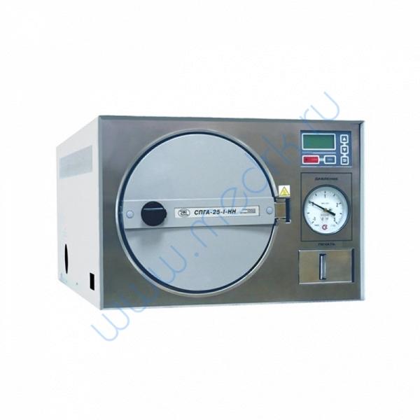 Стерилизатор паровой форвакуумный СПГА-25-1-НН  Вид 1