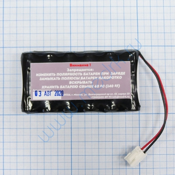 Батарея аккумуляторная 6H-4/5AA1200 (МРК)  Вид 3