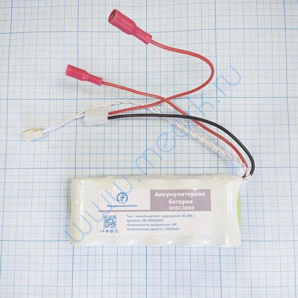 Батарея аккумуляторная 5H-SC3000 (МРК) для Ангиодин-Эхо/У  Вид 2