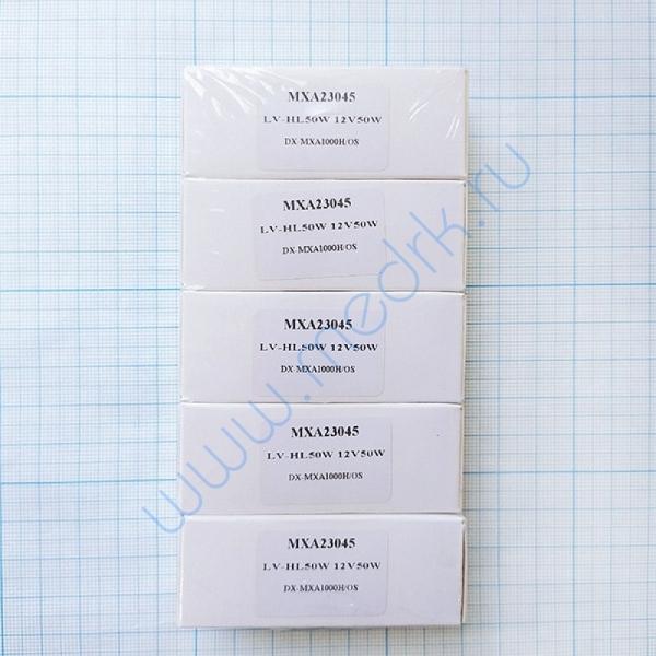 Лампа MXA23045 LW-HL50W (аналог)  Вид 4