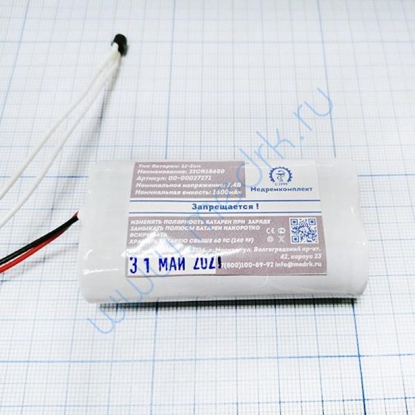 Батарея аккумуляторная 2ICR18650 (МРК) c ПЗ и датчиком для ЭК12Т-01-РД  Вид 1