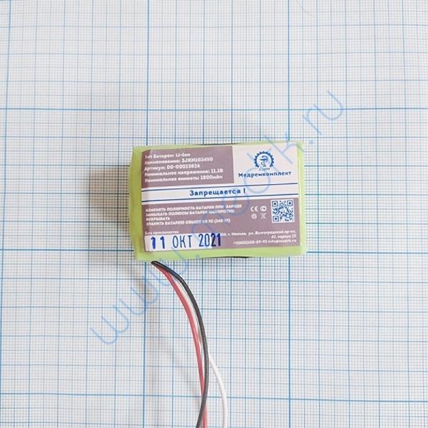 Батарея аккумуляторная 3JKN103450 (МРК) для BYZ-810  Вид 1