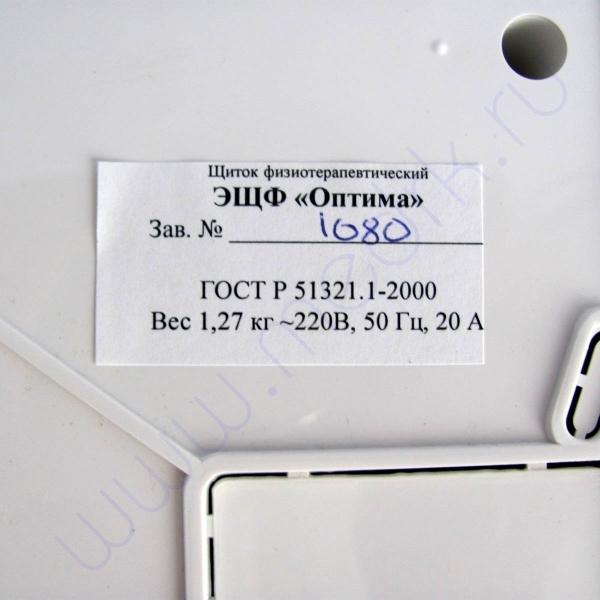 Щиток электрический ЩС Оптима для физиокабинета  Вид 10