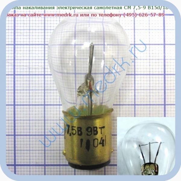 Лампа накаливания электрическая самолетная СМ 7,5-9 B15d/18  Вид 1