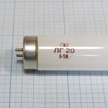 Лампа ультрафиолетовая люминесцентная ЛГ 20