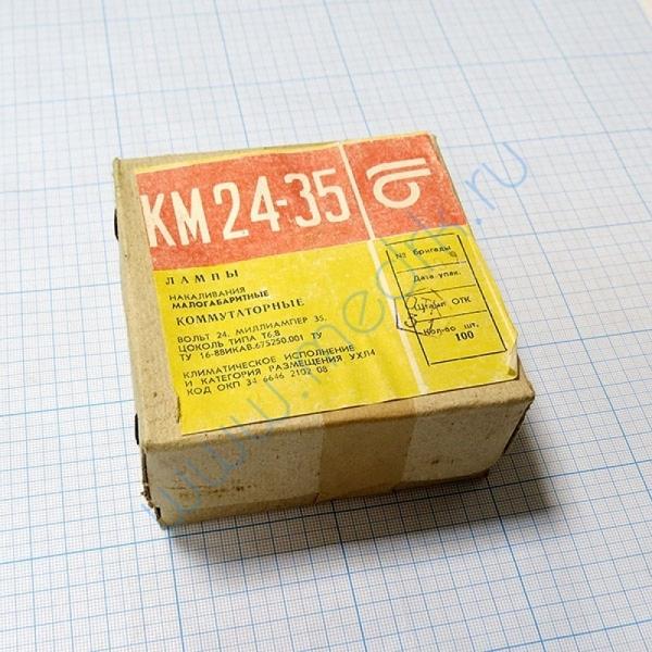 Лампа КМ 24-35  Вид 1