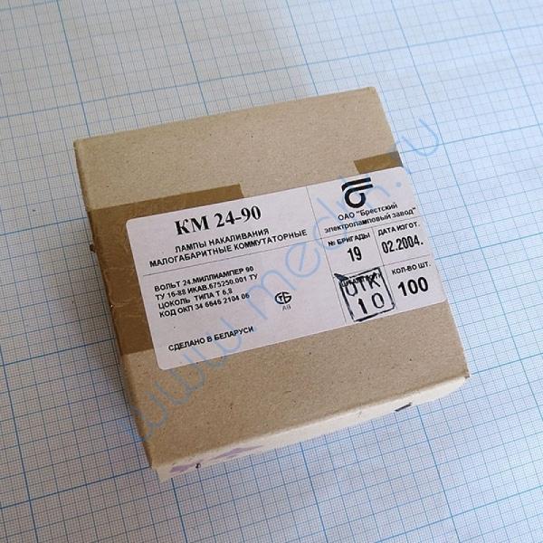 Лампа КМ 24-90 T6,8 коммутаторная   Вид 1