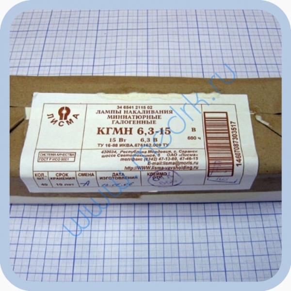 Лампа КГМН 6,3-15  Вид 1