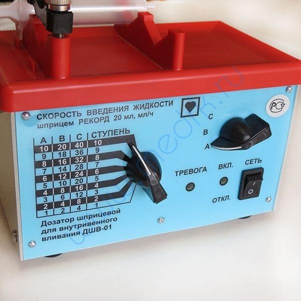 Дозатор шприцевой ДШВ-1  Вид 5